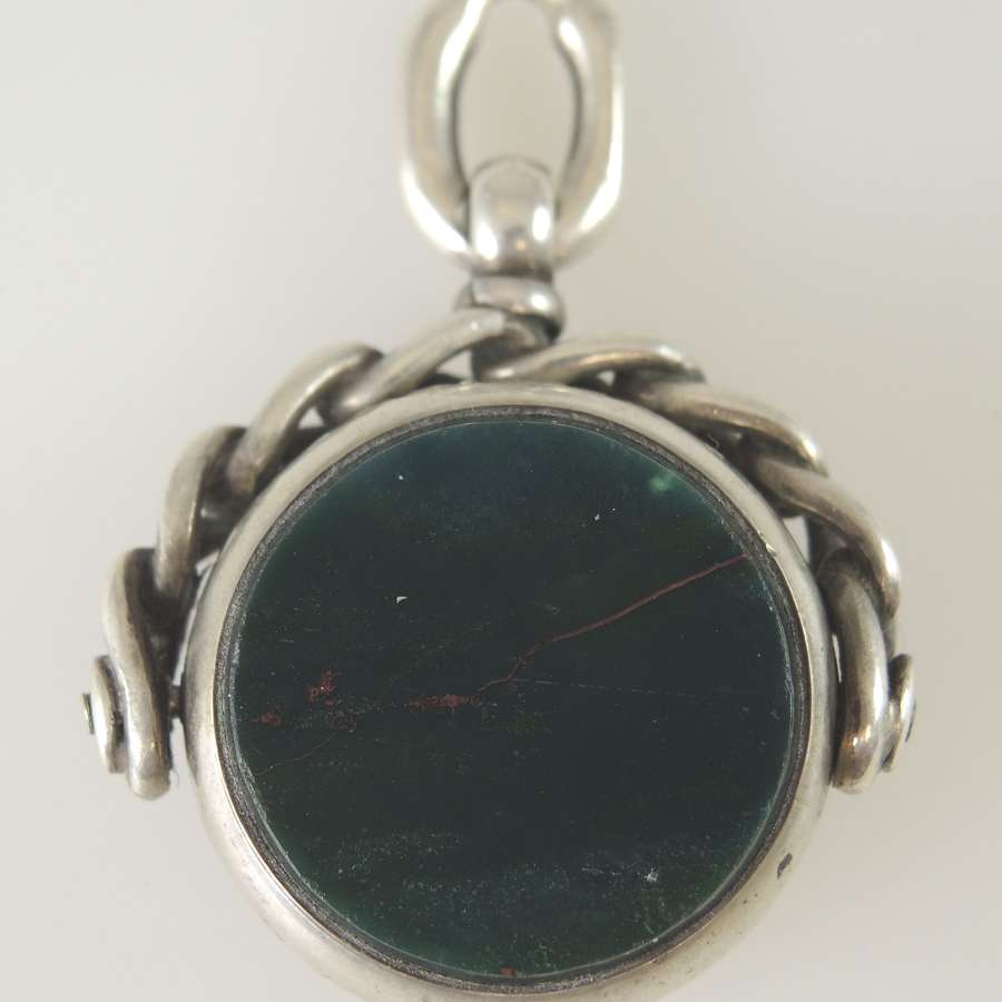 English Silver Bloodstone Swivel Fob. Birmingham 1896